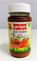 Picture of  Priya Red  Red Chilly Pickle300gm